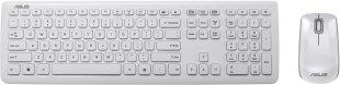 W3000 Kabelloses Tastatur-Set weiß