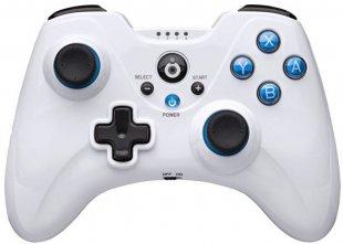 Controller Wii U Controller weiß