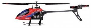 RC MJX Fx07 Helikopter