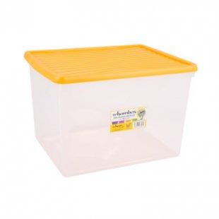 Wham wham® box 50 l mit Deckel (Aufbewahrungsbox), gelb