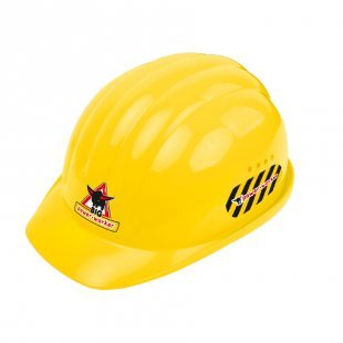 BIG Power Worker Helm