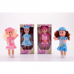 JOHNTOY Girls Baby Rose Puppe 30cm