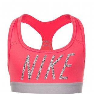 Nike Sport-BH »Pro«