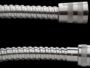 Metall-Brauseschlauch