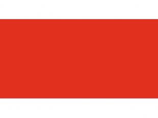Klebefolie Rot, 45x200 cm