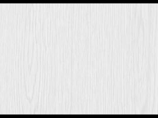 Selbstklebefolie Holz Whitewood