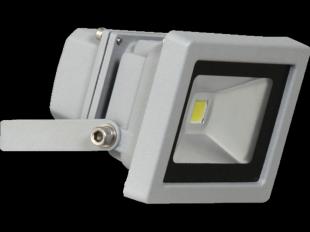LED-SMD Strahler 600 lm