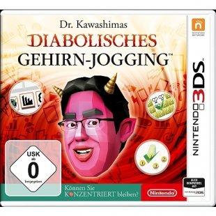 3DS - Dr. Kawashimas diabolisches Gehirn-Jogging