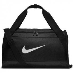 Nike Reisetasche Brasilia Tr Duffel Bag S BA5335-010