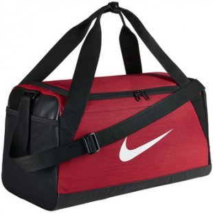 Nike Sporttasche Brasilia Duffel S