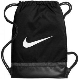 Nike Rucksack Gmsk Divers Beutel Schwarz