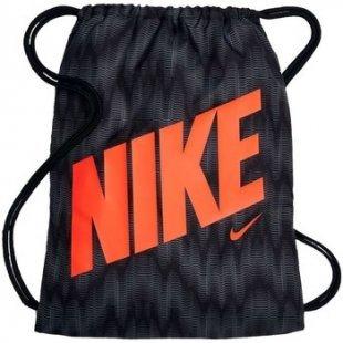 Nike Rucksack Music Divers Rucksack 12 L.