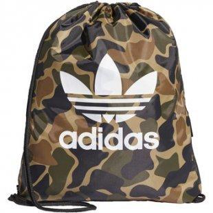 adidas Rucksack Camouflage Sportbeutel