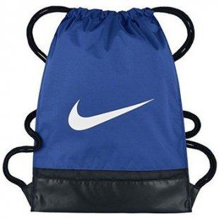 Nike Rucksack Gmsk Divers Rucksack Blau