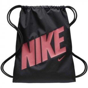 Nike Rucksack Music Divers Rucksack