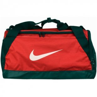 Nike Reisetasche Brasilia Tr Duffel Bag S BA5335-657