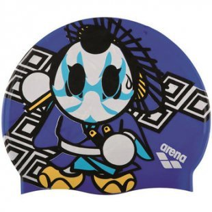 Arena Kinder-Mütze Kun Cap