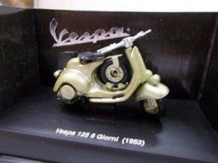Fahrzeugmodell Vespa 125 6 Giorni (1952) Bronze 1:32 Modell