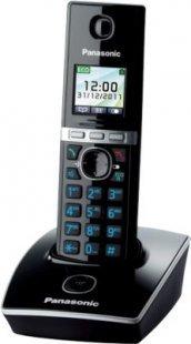 Panasonic KX-TG8051GB schwarz