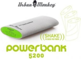PowerBank 5200 Urban Monkeys, Grau