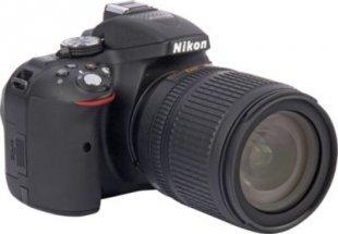 Nikon Digitalkamera D5300