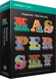 Kaspersky Software Total-Security 20 Jahre Sonderedition