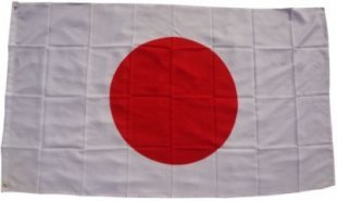 XXL Flagge Japan 250 x 150 cm Fahne mit 3 Ösen 100g/m² Stoffgewicht