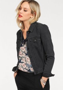 JACQUELINE de YONG Jeansjacke »ASHLEY«